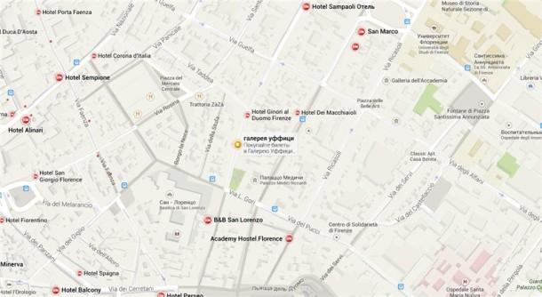 Галерея Уффици на карте города