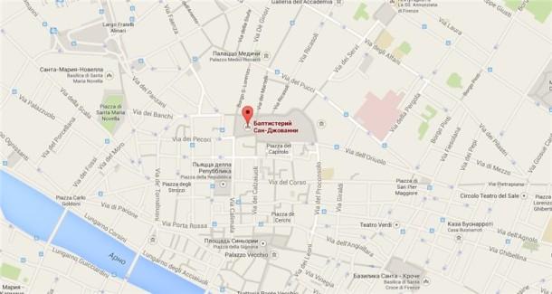 Баптистерий Сан Джованни на карте